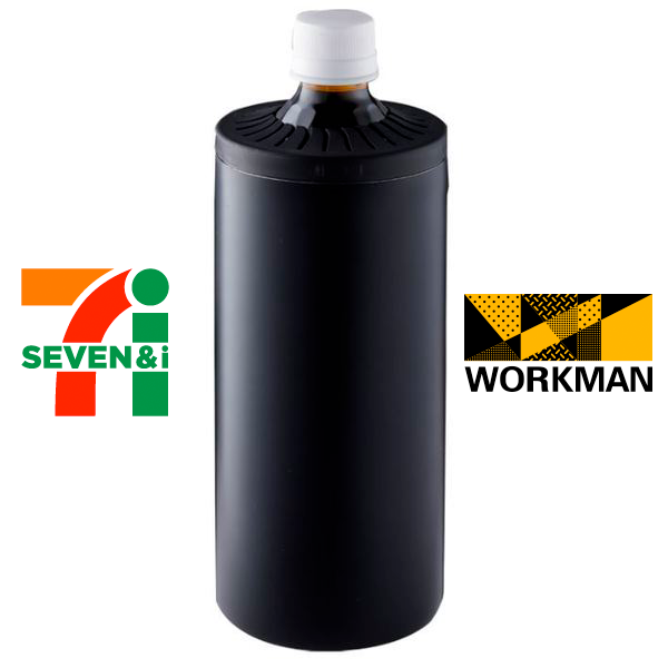 『売切!即完売!幻の商品ワークマンのイージスボトルホルダー』VS『今ならすぐに手に入る限定商品セブンイレブンの真空ステンレスボトル』