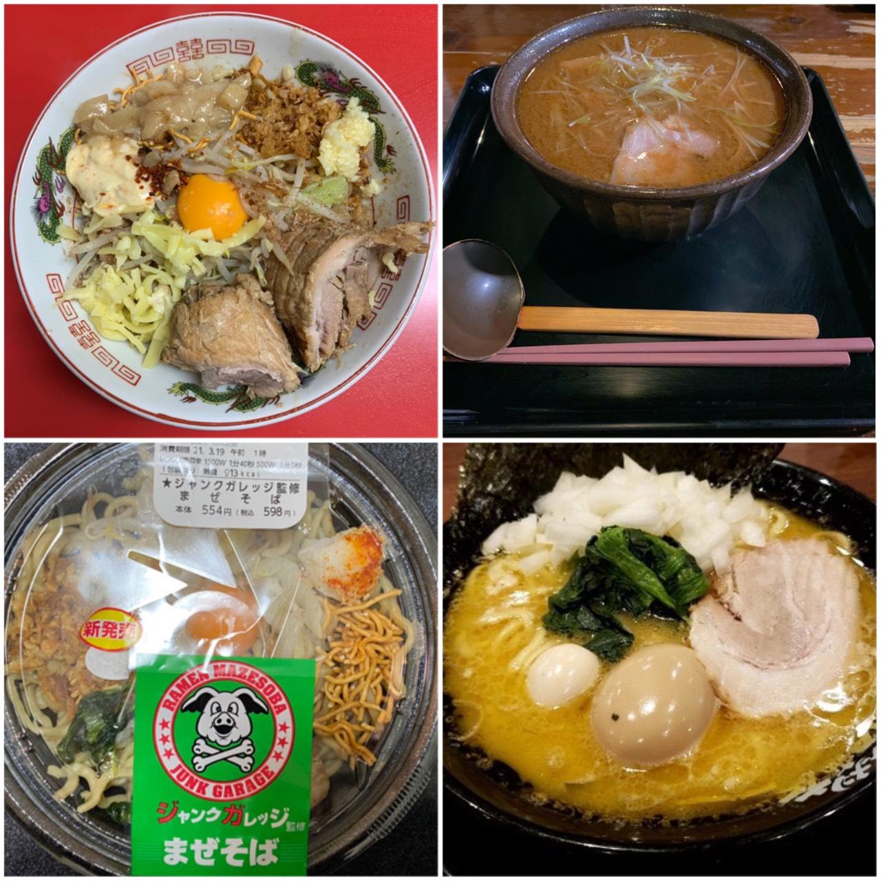 職人さんのランチ調査!埼玉の美味しいラーメン屋!