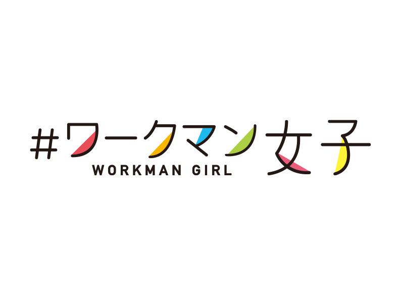 #ワークマン女子 WM CRAFTレディーススラックスで現調行ってます☆